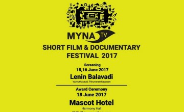 Myna T.V Short Film & Documentary Festival 2017