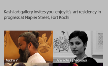 Interact with the artists : Kashi Art Gallery