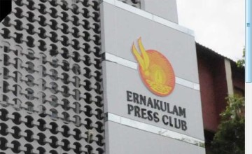NIB AWARDS