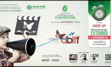 Submission Date Extended for the DBIFF