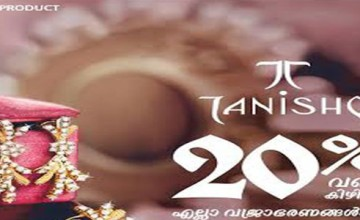 20% at Tanishq Kochi