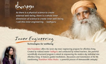 Isha Yoga - Inner Engineering Program