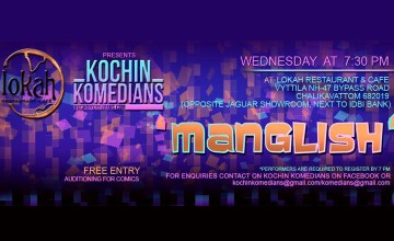 Kochin Komedian's 'Manglish'- Auditioning for Comics