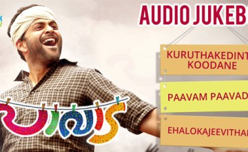 Releases The Songs Of 'Paavada'