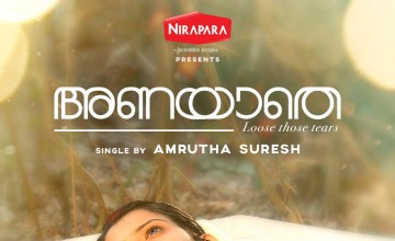 Amrutha Suresh all set to release her new single 'Anayathe'