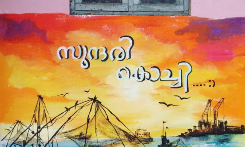 10 Beautiful #Kochi Pictures From August