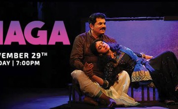 Naga: A performance by Methil Devika, Sandhya Rajendran and Mukesh Rajendran