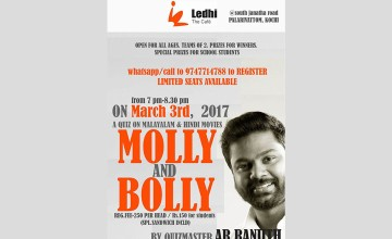 Molly And Bolly - Movie Quiz