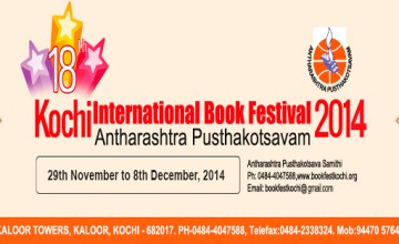 Kochi International Book Fest