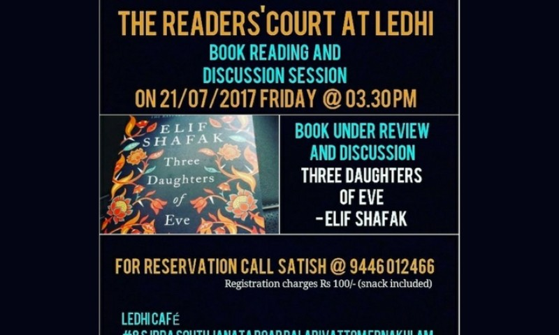 The Reader's Court at Ledhi