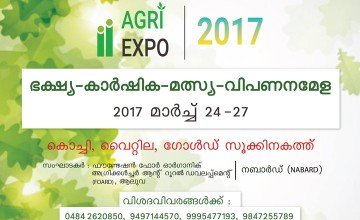 India International Food and Agri Aqua Expo 2017