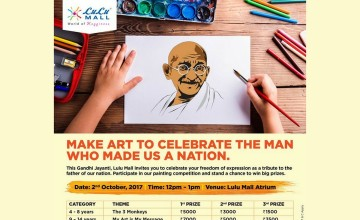 Art competition At Lulu Mall