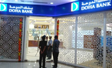 Doha Bank inauguration at Lulu mall