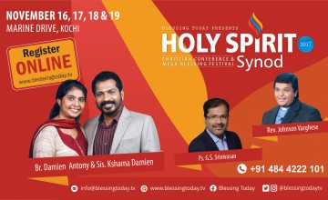 Holy Spirit Synod 2017