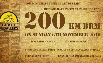 200km BRM from Calicut
