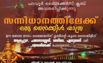 Cycle Expedition to Sabarimala by Paravur Bikers Club