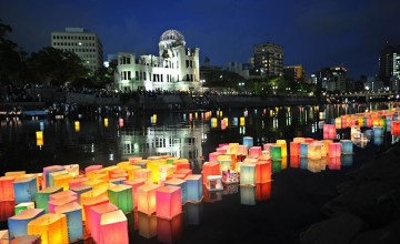 Hiroshima Nagasaki Day Program