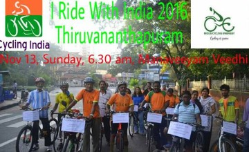 I Ride With India Thiruvananthapuram 2016