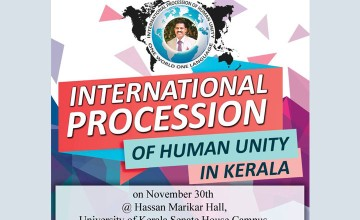 International Procession of Human Unity