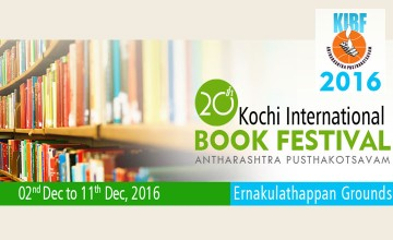 Kochi International Book Festival