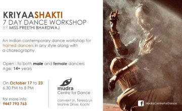 Kriyaa Shakti - Dance Workshop