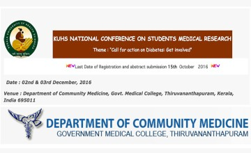KUHS National Conference on Students Medical Research