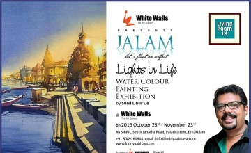Lights in Life- Painting Exhibition
