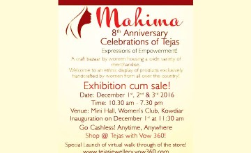 Mahima - Exhibition & Sale