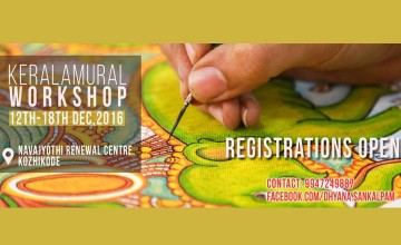 Praveshika - A 7 Day Mural Painting workshop for Beginners