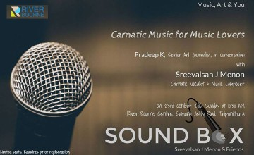 RBC Sound Box with Sreevalsan J Menon