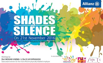 Shades Of Silence- Exhibition