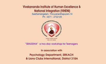 Sraddha: two day workshop for Teenagers