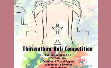 Thiruvathira Kali Competition